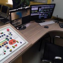 Автоматизированное рабочее место оператора БСУ