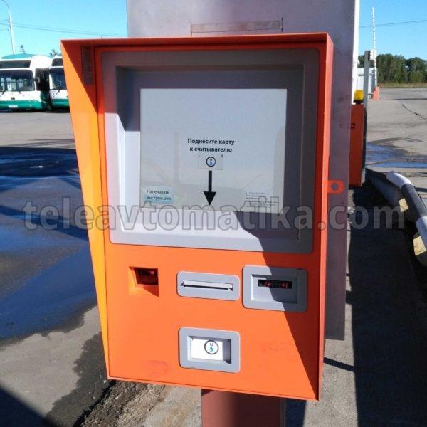 Автоматизация мусороперегрузочной станции