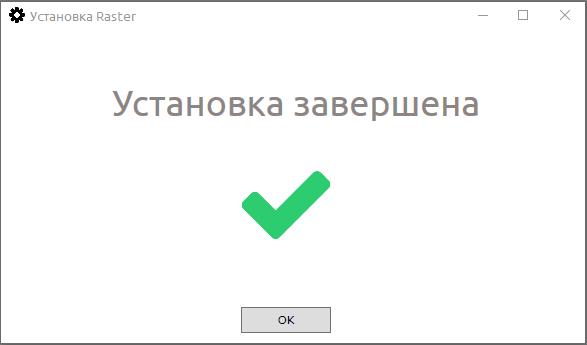 Настройте связь с сервером Asterisk