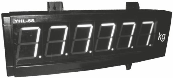 Дублирующее табло ZEMIC YHL-5S