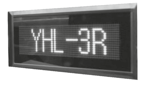 Дублирующее табло ZEMIC YHL-3R
