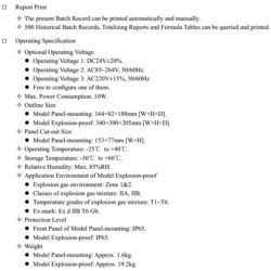 Технические характеристики SUPMETER BST106-H18 Часть 2
